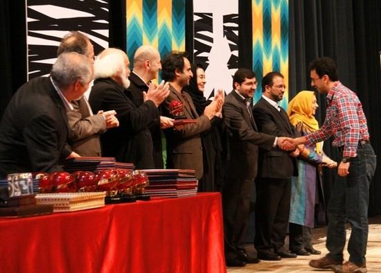 اختتامیه جشنواره پویا نمایی و اهدای جوایز برگزیدگان