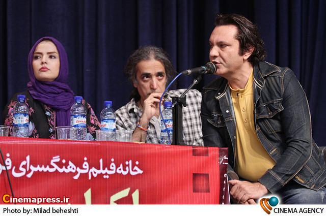 نشست سریال «پروانه» به کارگردانی جلیل سامان در فرهنگسرای فردوس