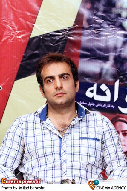 حامد کمیلی در نشست سریال «پروانه» به کارگردانی جلیل سامان در فرهنگسرای فردوس