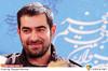 شهاب حسینی در نشست خبری فیلم «خانه پدری» در جشنواره فیلم فجر