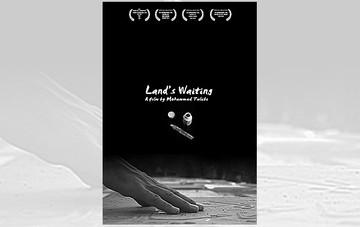 مستند «در انتظار زمین»