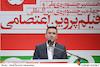 حجت اله ایوبی در اختتامیه هشتمین جشنواره ملی و چهارمین جشنواره بین المللی فیلم پروین اعتصامی