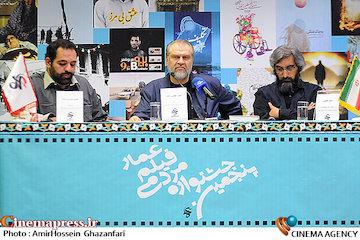 نشست خبری پنجمین جشنواره فیلم عمار