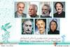 داوران سودای سیمرغ سی وسومین جشنواره فیلم فجر