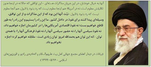 نفوذ فرهنگی؛ مبانی و مصادیق آن در سینمای ایران